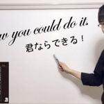 粂原圭太郎(頭脳王)の高校や勉強法は?ブログや母親についても!