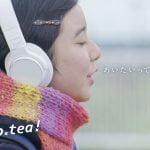 午後の紅茶CMの女子高生役の女優は誰?曲名や歌手についても!