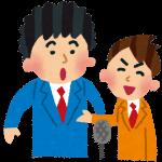 マツモトクラブ(お笑い)の結婚や彼女は?イケメン芸人のネタ動画!
